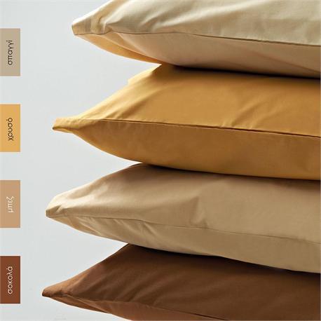 Pillow cases color 2-50Χ70cm - BELLA Chocolate