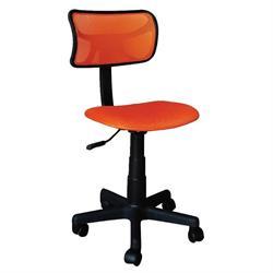 Καρέκλα γραφείου πορτοκαλί 46Χ52Χ77/89