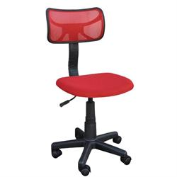 Office chair red 46Χ52Χ77/89