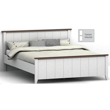 Κρεβάτι άσπρο-καρυδί