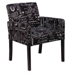 Πολυθρόνα ύφασμα deco μαύρο